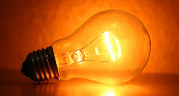 Proiettori - Faretti - Lampade